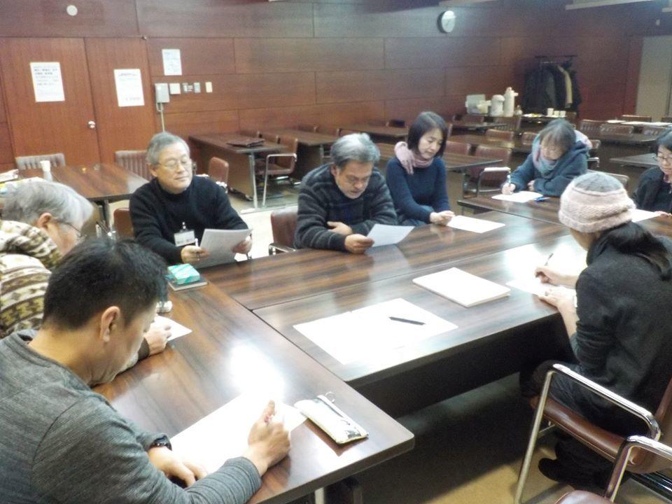 2020年1月28日(火) 合同学習会 運営会議_f0202120_21562632.jpg