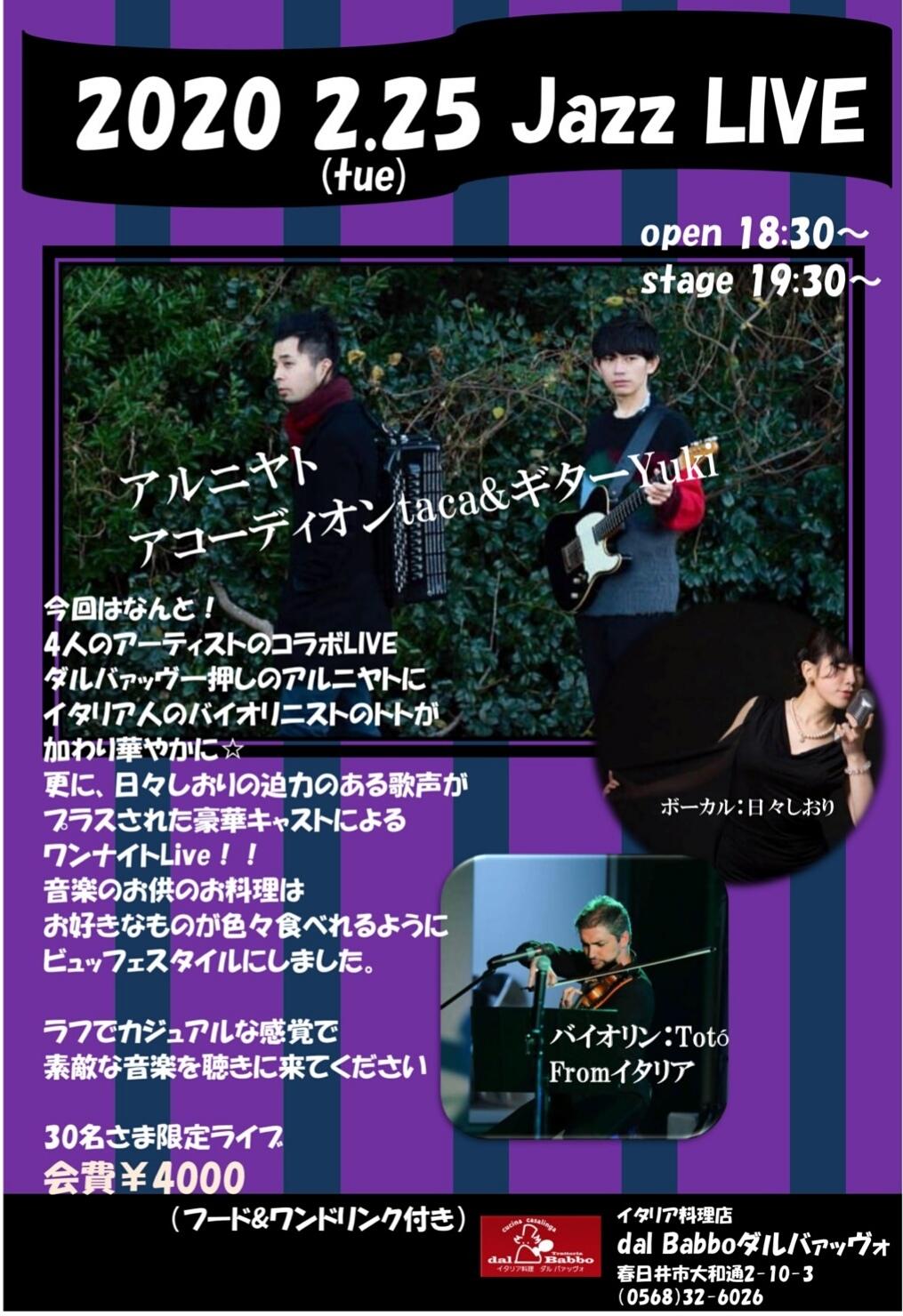 2月25日(火曜日)AlNiyat LIVE with Guest Toto & Shiori Hibi_c0315821_20270027.jpg