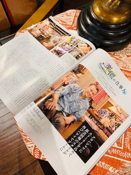 aloha streetアロハストリートにキホロカイが紹介されました。_c0187025_04280863.jpg