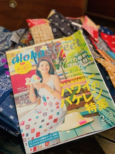 aloha streetアロハストリートにキホロカイが紹介されました。_c0187025_04291014.jpg