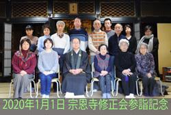 修正会(しゅしょうえ)_b0400632_20411947.jpg