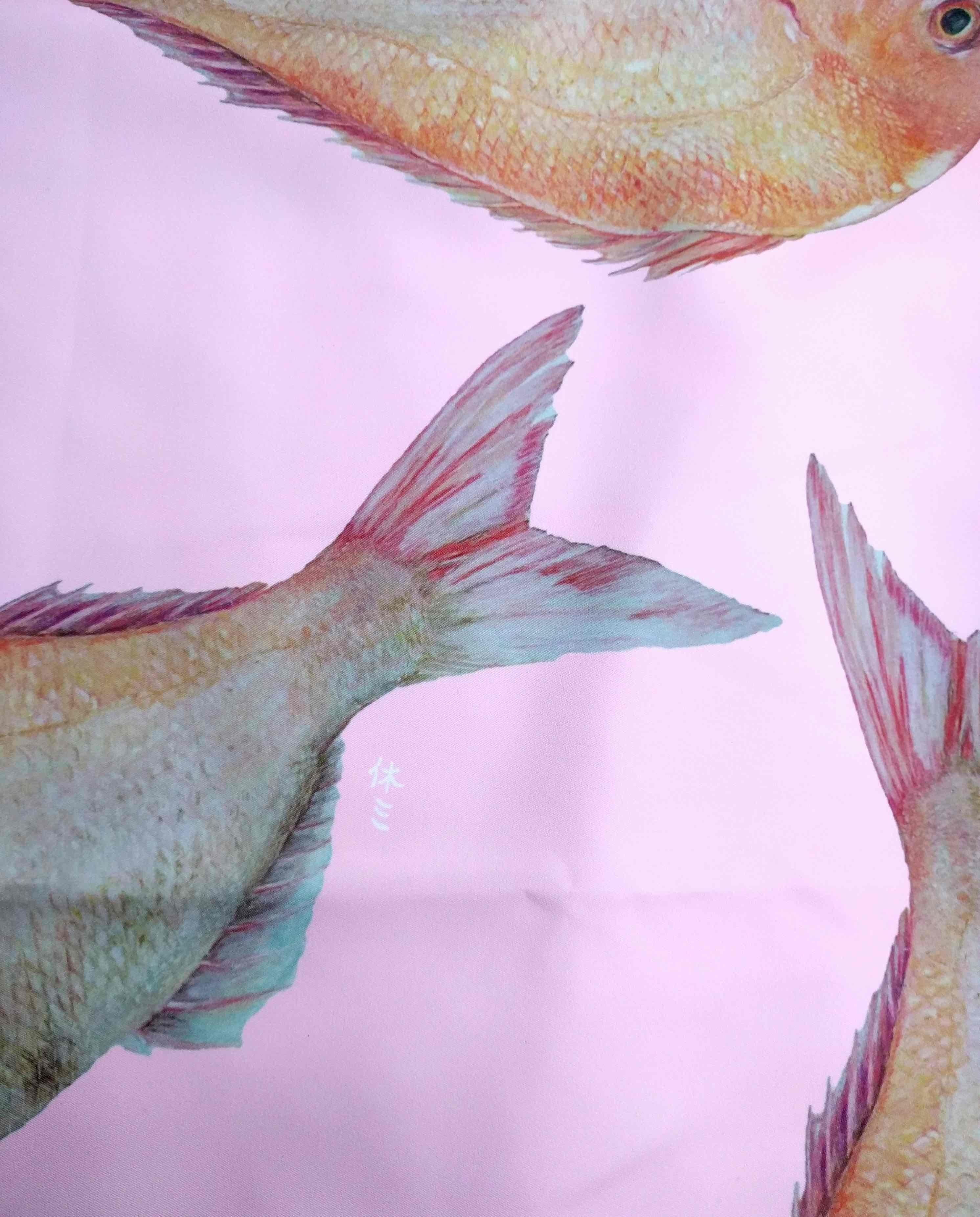 加藤休ミさんのめでたい鯛風呂敷(桜)_a0265743_21495620.jpg