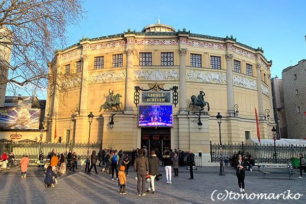 パリの冬イベント「冬のサーカス」_c0024345_20492834.jpg