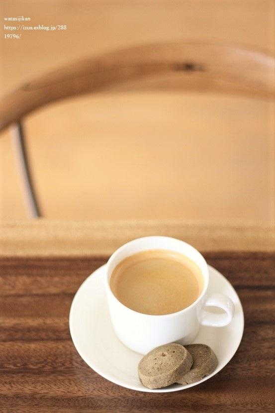 08COFFEEさんのコーヒー豆を購入_e0214646_21404829.jpg