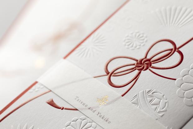 2020年の新商品、祝福の心が込められたカード「結び(musubi)」_e0358047_15330994.jpg
