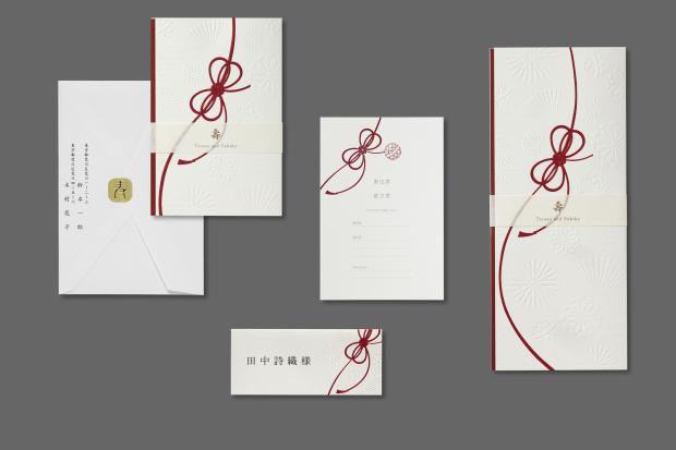 2020年の新商品、祝福の心が込められたカード「結び(musubi)」_e0358047_15331085.jpg