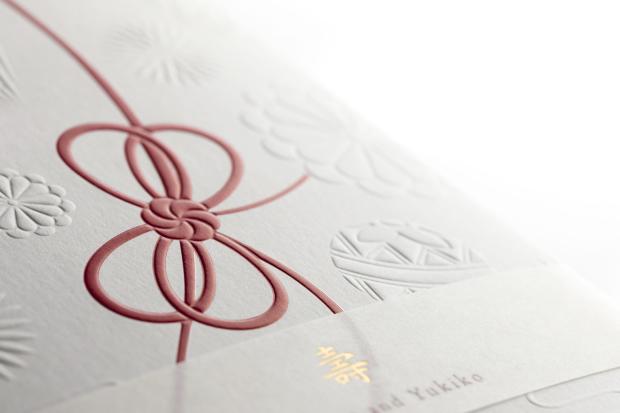 2020年の新商品、祝福の心が込められたカード「結び(musubi)」_e0358047_15400909.jpg