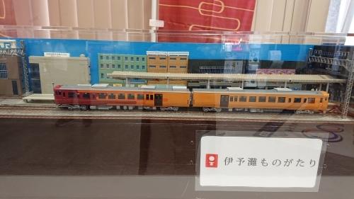 愛媛県庁の伊予灘ものがたりジオラマ模型_c0172049_14590836.jpg