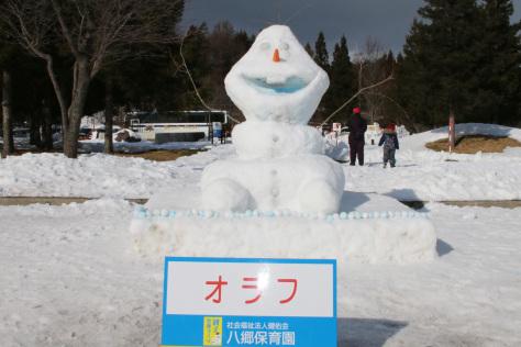 雪と遊ぼう!駒っこランド冬まつり_f0237658_10011571.jpg