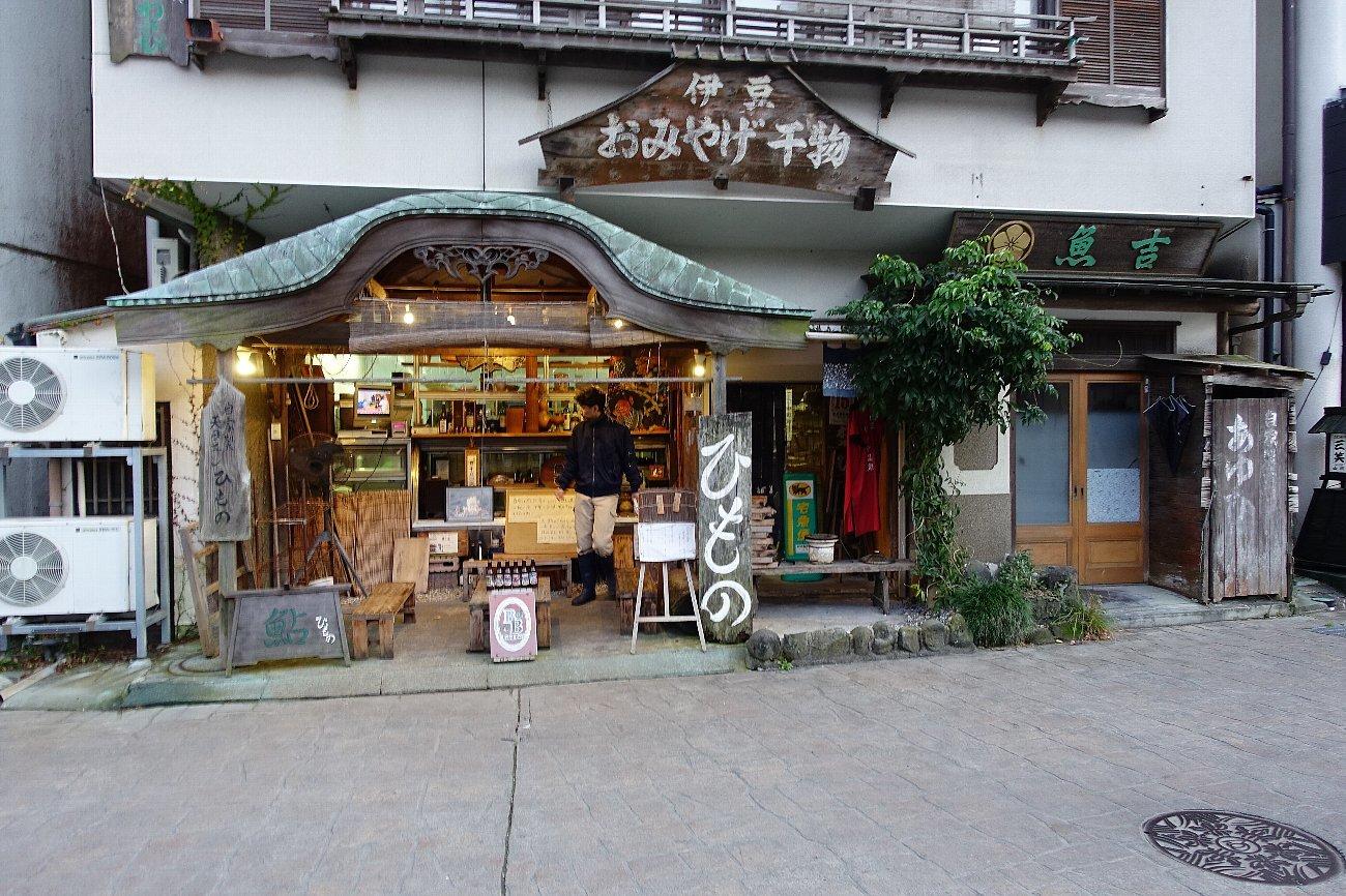 修禅寺の町を歩く_c0112559_08180034.jpg