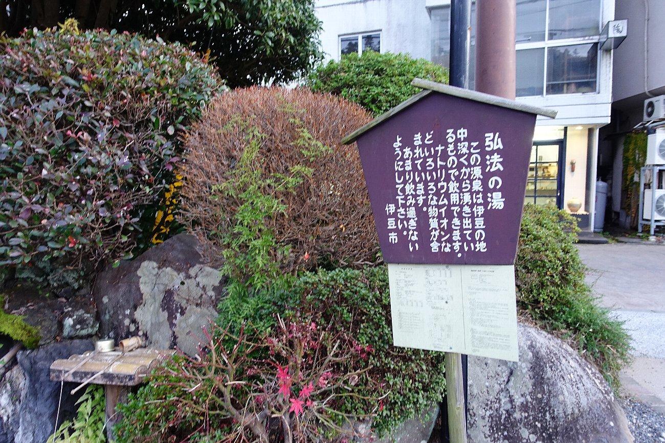 修禅寺の町を歩く_c0112559_08202305.jpg