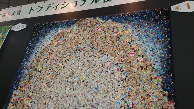 第19回東京国際キルトフェスティバルに行ってきました♪その2_f0374160_21470120.jpg