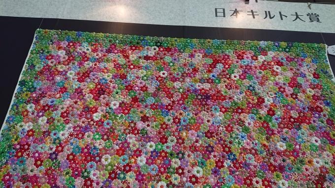 第19回東京国際キルトフェスティバルに行ってきました♪その2_f0374160_21481090.jpg