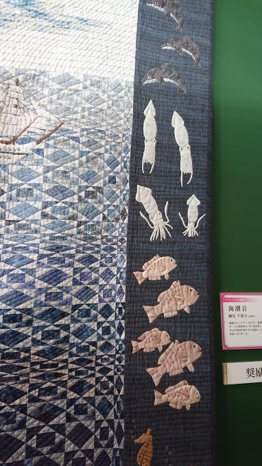 第19回東京国際キルトフェスティバルに行ってきました♪その2_f0374160_21504476.jpg