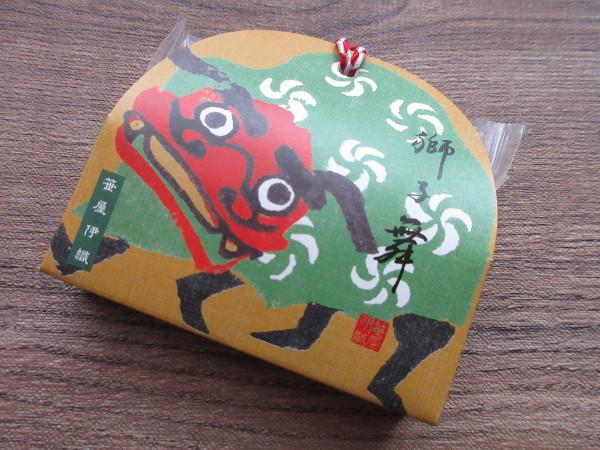 京菓匠 笹屋伊織 西武池袋本店_c0152767_10562343.jpg
