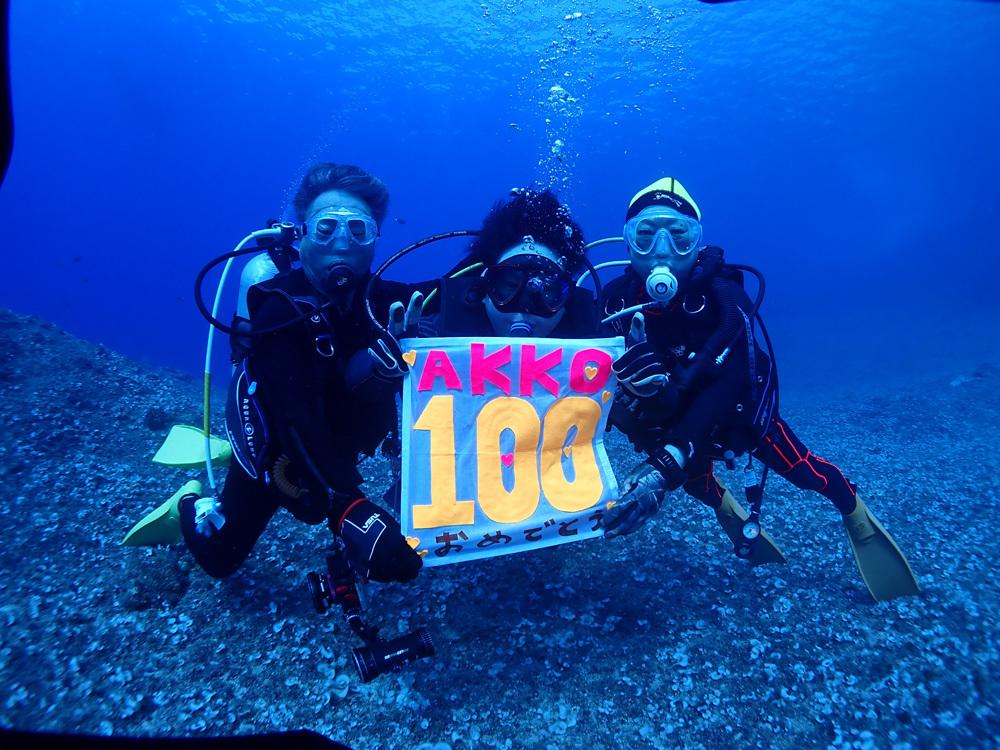 100本記念をグアムの青い海で~~♬     GUAM_e0184067_18071634.jpg