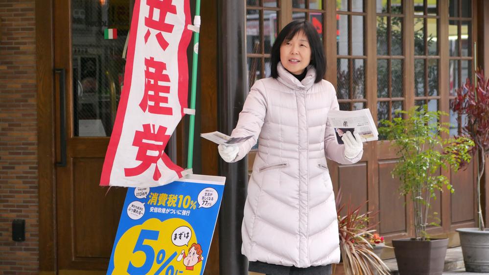 東京都農林・漁業振興対策審議会に出席_b0190576_23345639.jpg