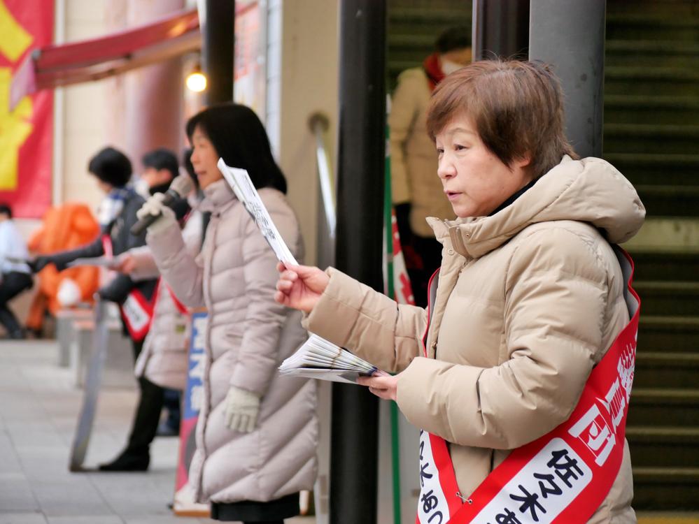東京都農林・漁業振興対策審議会に出席_b0190576_23350369.jpg
