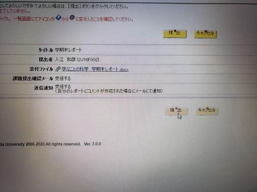 今季無事終了_c0160277_01144776.jpg