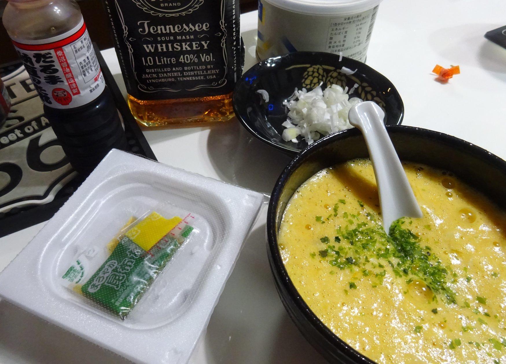 アメリカカブレかもろ日本人か分からぬ食卓 95 トロロに卵黄多め_d0061678_14455760.jpg