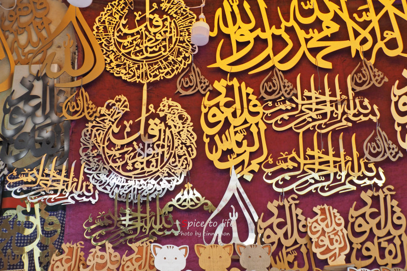 Morocco travel #迷宮都市Fez③_f0326278_21472769.jpg