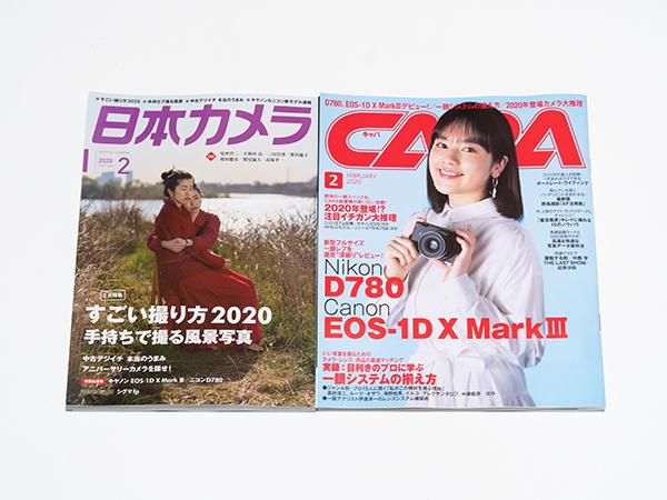 カメラ誌2020年2月号_c0030685_09275280.jpg