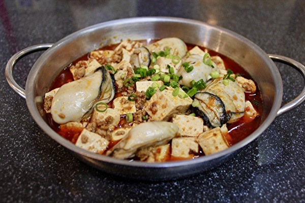 牡蠣の麻婆豆腐と、作りおきの牡蠣のオイル漬けのおはなし。_a0223786_15025856.jpg