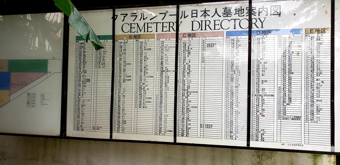 山下奉文中将率いる日本陸軍マレー半島縦断「マレー電撃作戦」の足跡をたどるとともに、日本軍の慰霊に参加。_c0186691_10191106.jpg