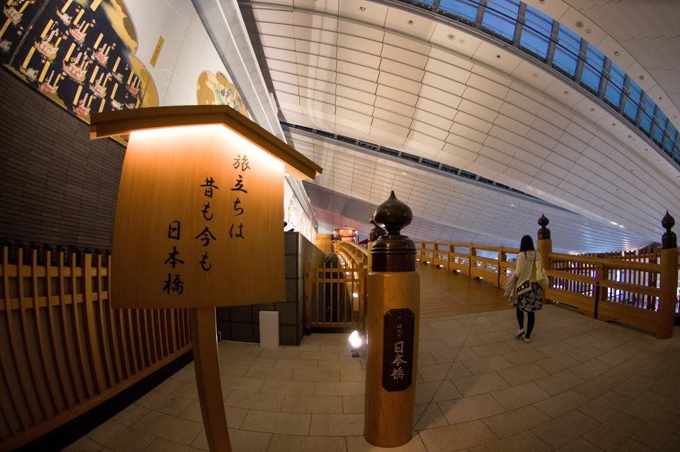 Skytrax社の空港ランキングで羽田・中部・成田が選ばれました_e0161692_14591546.jpg