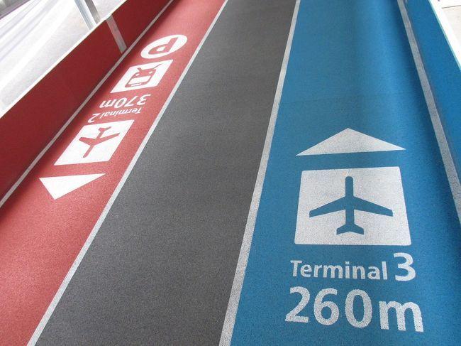 Skytrax社の空港ランキングで羽田・中部・成田が選ばれました_e0161692_14591580.jpg