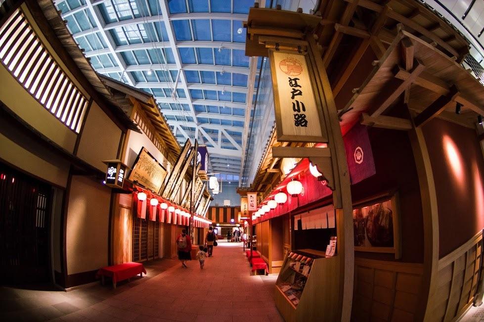 Skytrax社の空港ランキングで羽田・中部・成田が選ばれました_e0161692_14591591.jpg