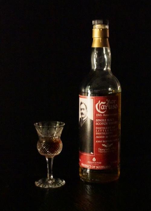 Edinburgh Crystal Tasting Glass_c0108595_23431982.jpeg