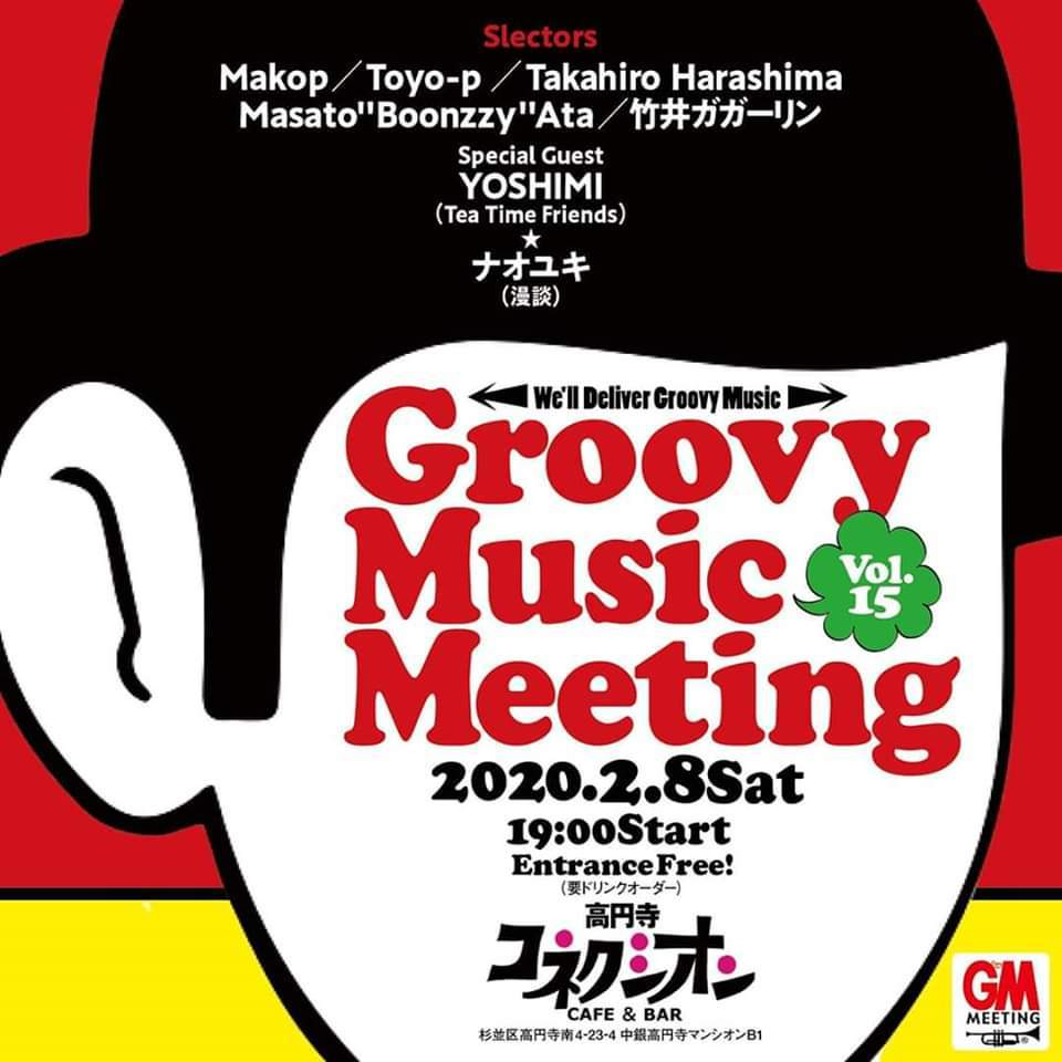 02/08(土)Groovy Music Meeting Vol.15_c0099300_15022781.jpg