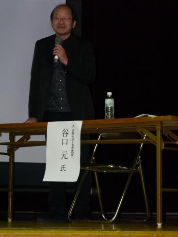 名古屋城バリアフリーシンポ 専門家「エレベーター以外は考えられないのでは?」_d0011701_14135723.jpg