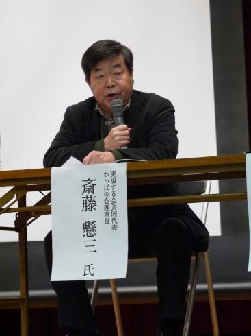 名古屋城バリアフリーシンポ 専門家「エレベーター以外は考えられないのでは?」_d0011701_14142739.jpg