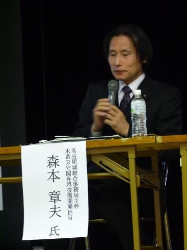 名古屋城バリアフリーシンポ 専門家「エレベーター以外は考えられないのでは?」_d0011701_14143908.jpg
