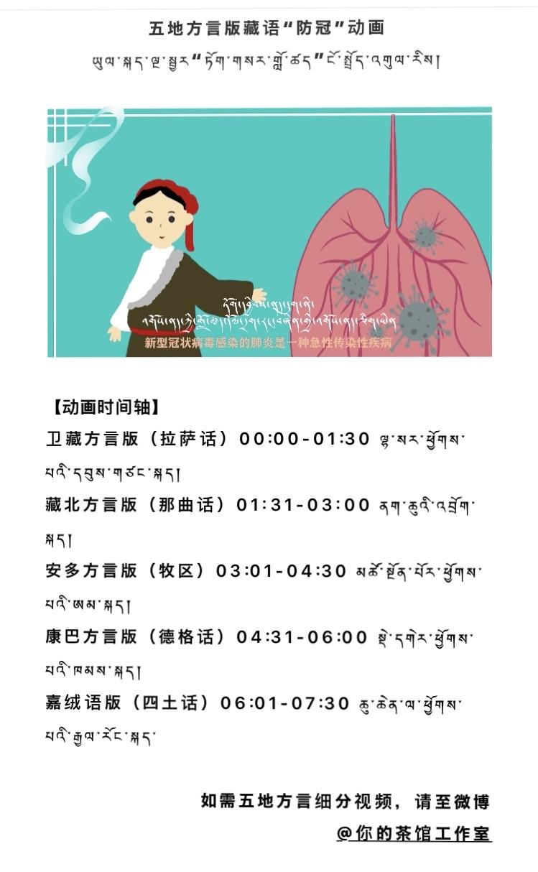 新型肺炎…_c0162404_17353424.jpg
