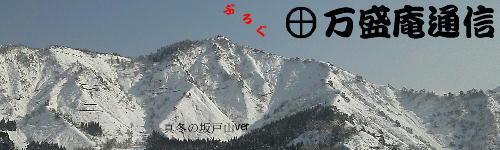 雪がないよ・・・_b0172209_00103858.jpg