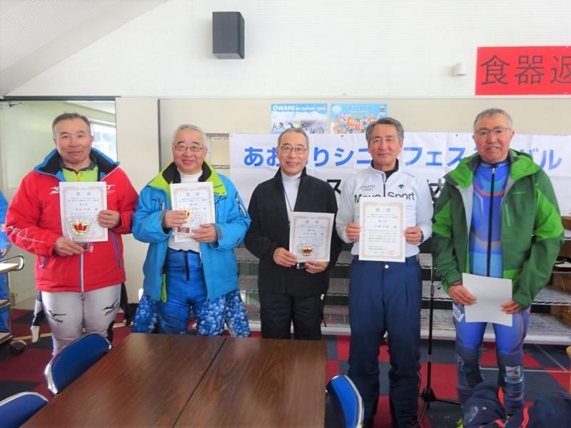 冬季スポーツイベント 第10回スキー交流大会 表彰式_d0366509_11341844.jpg