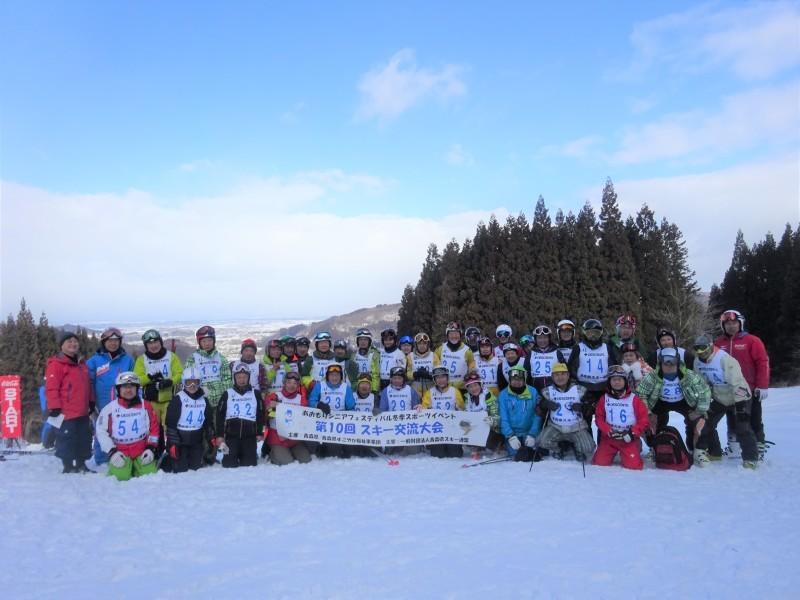 冬季スポーツイベント 第10回スキー交流大会 開会式_d0366509_11353982.jpg
