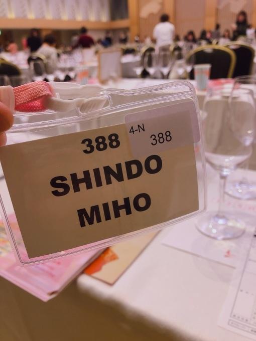 審査員に選ばれました!_e0092612_21091348.jpeg