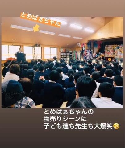 熊本市立北部東小6年生へお芝居のプレゼント_f0015517_23441920.jpeg