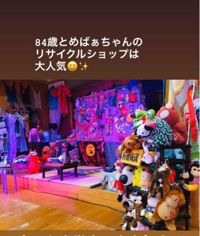 熊本市立北部東小6年生へお芝居のプレゼント_f0015517_23452272.jpeg