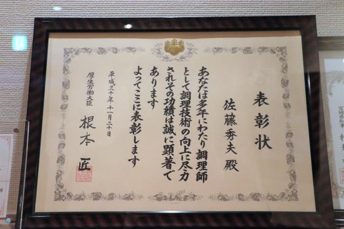 いで湯巡り・東北 山形 肘折温泉、宮城 鎌先温泉の列車旅  (4)_d0150720_10515238.jpg