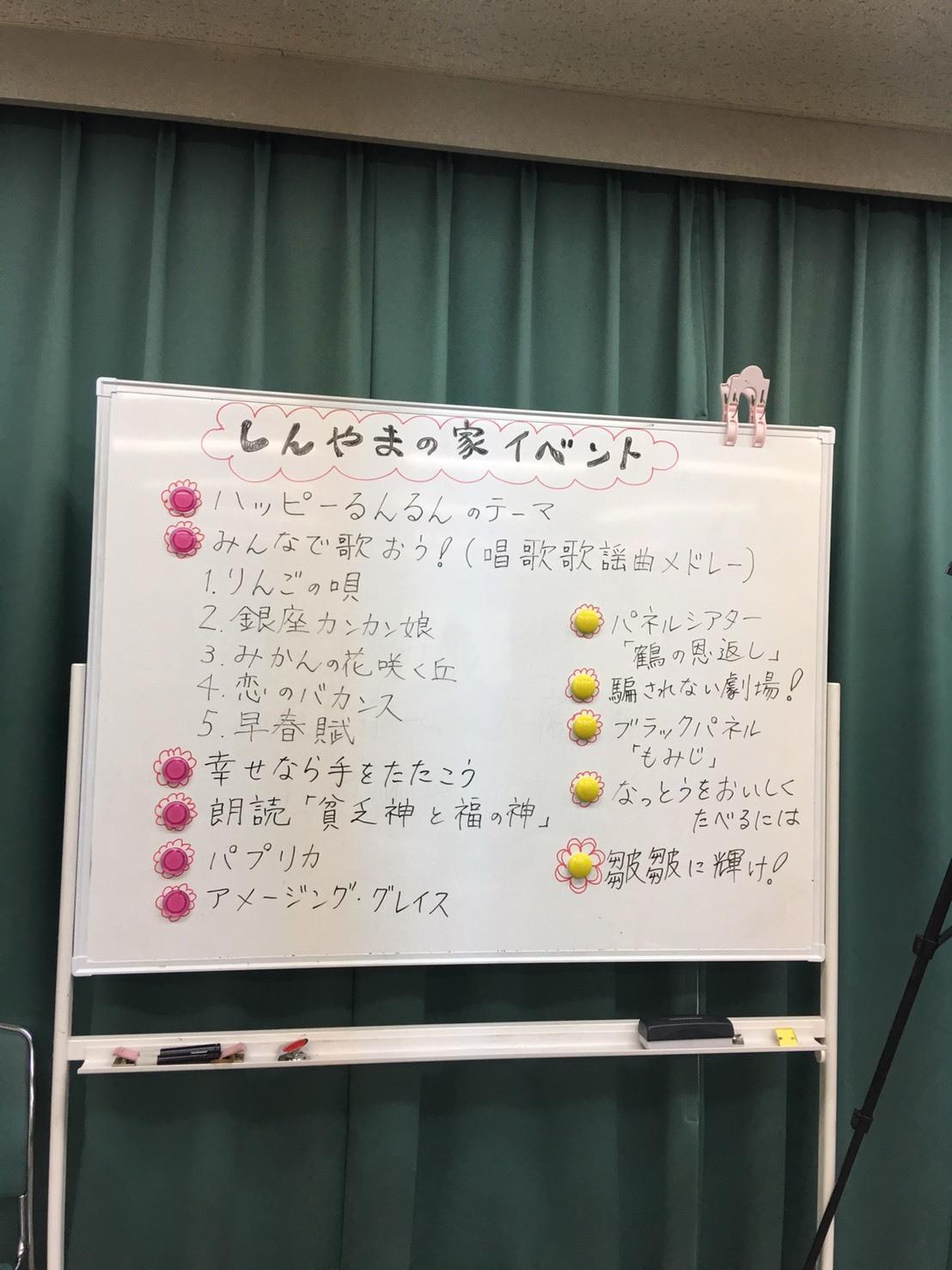 梅川さんの描くワタル達可愛い❤️_a0163623_12294887.jpg