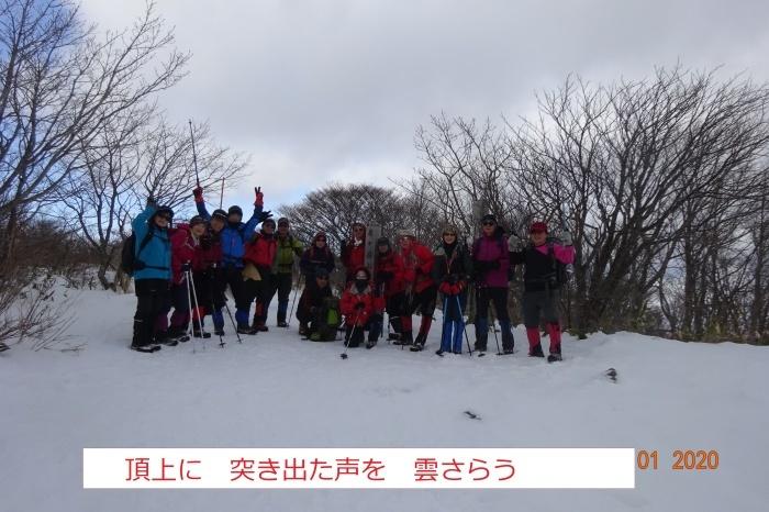 泉ヶ岳(三叉路下山_e0265627_14450950.jpg