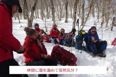 泉ヶ岳(三叉路下山_e0265627_14453891.jpg