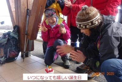 泉ヶ岳(三叉路下山_e0265627_14474970.jpg