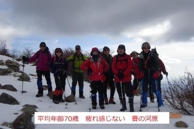 泉ヶ岳(三叉路下山_e0265627_14511638.jpg
