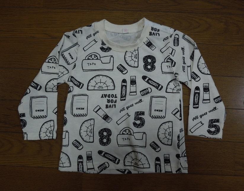 413.Tシャツの襟ぐりが小さい!_b0135838_13524789.jpg